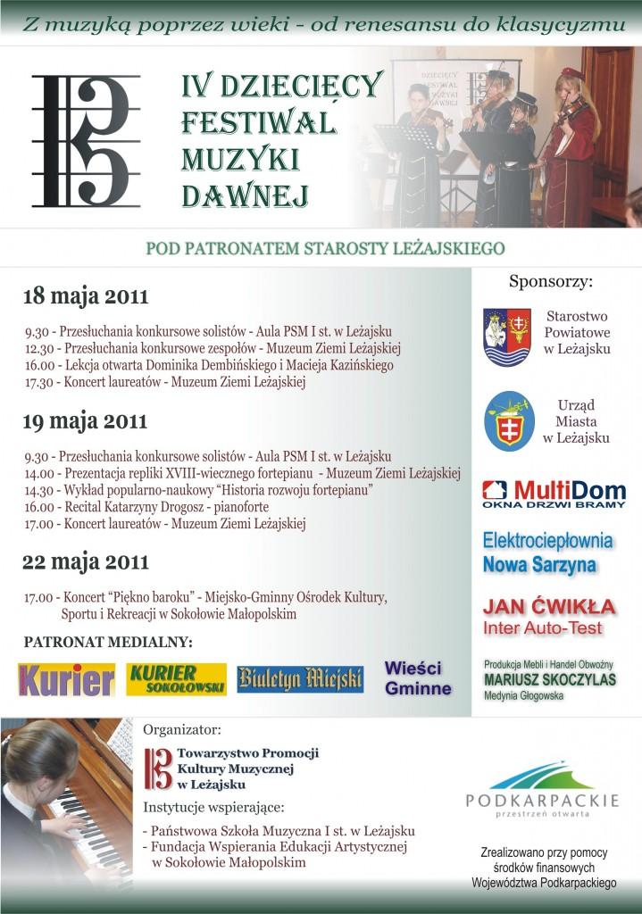 Plakat IV Dziecięcego Festiwalu Muzyki Dawnej