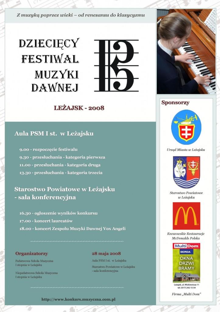 Dziecięcy Festiwal Muzyki Dawnej 2008